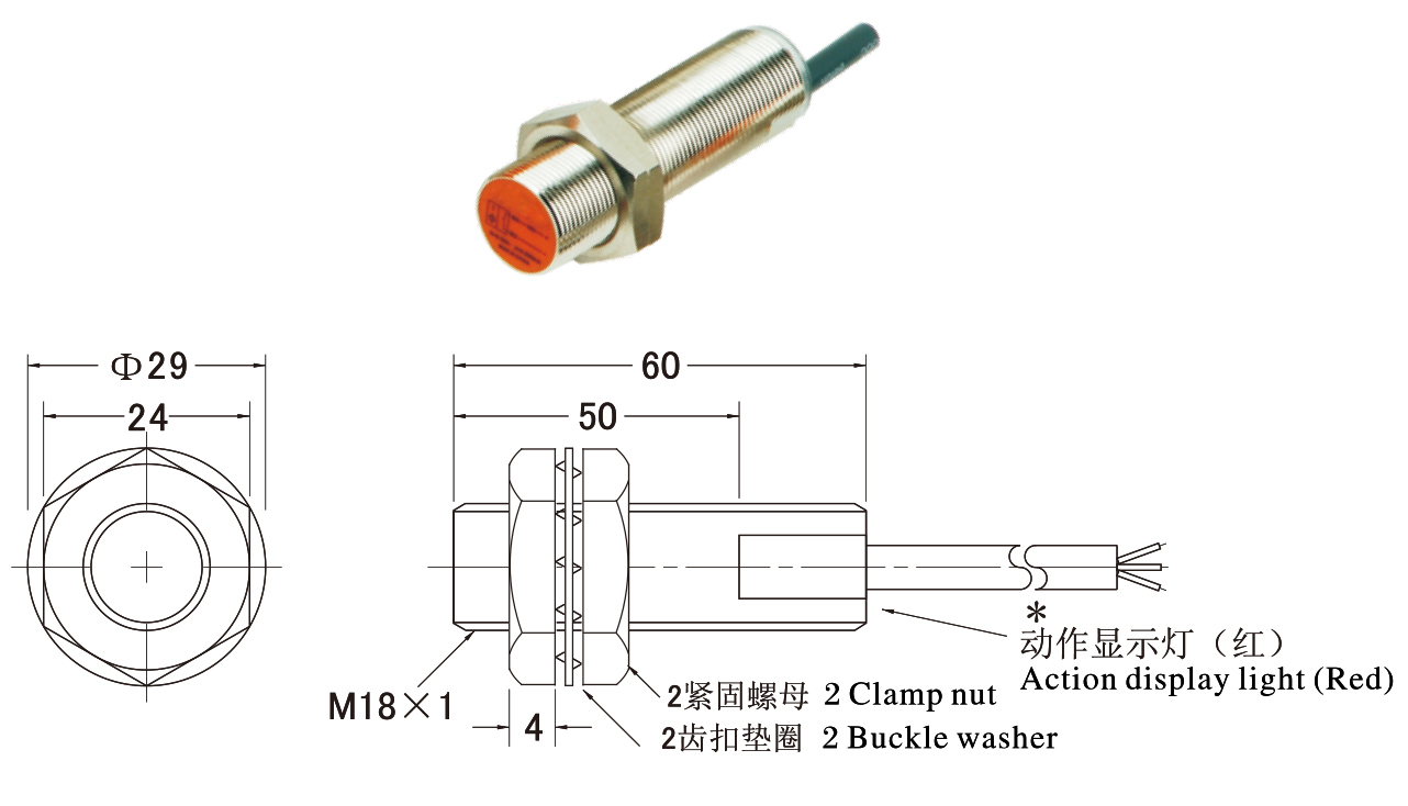 m18 inductive proximity sensor switch detection distance 5mm 6